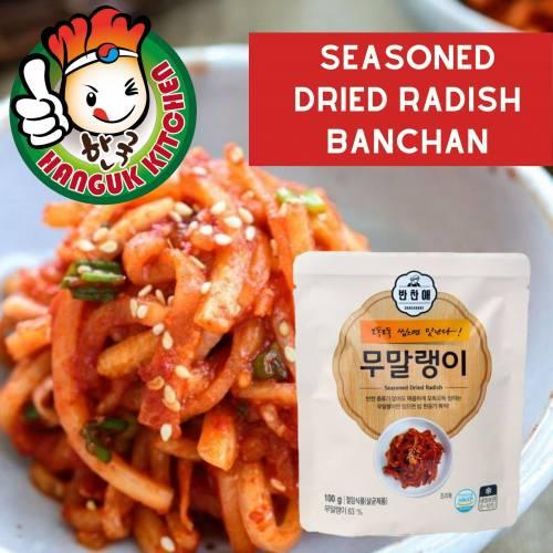 Korean Delights