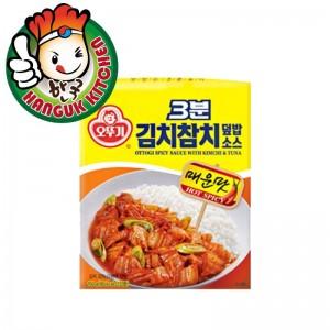 3 Min Convenient Korean Kimchi Tuna Sauce for Rice 150g
