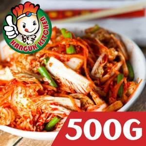 Imported Korean Fermented Kimchi 500g