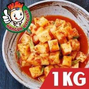Freshly Made Korean Radish Kimchi 1kg