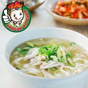 Imported Kalguksu Korean Knife Cut Noodles 1kg