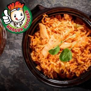 [Heat & Serve] Korean Kimchi Fried Rice 250g (5 Packs)