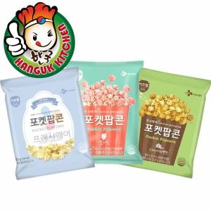 Imported Korean Popcorn in Assorted Flavours 25g