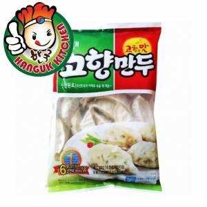 Imported Korean Vegetable Dumpling 567g