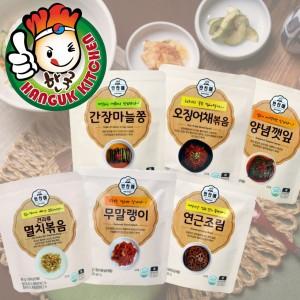 Delicious Assorted Korean Side Dish Banchan 60g/100g Banchanae